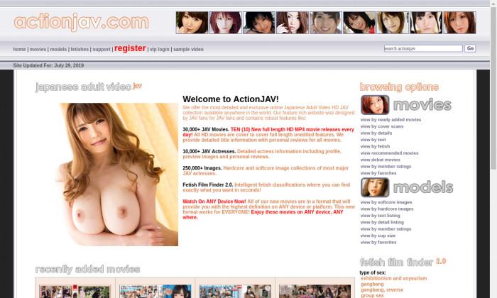 action jav